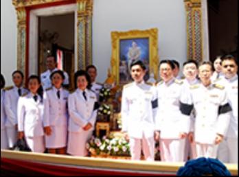Royal Kathin Robe Presentation Ceremony