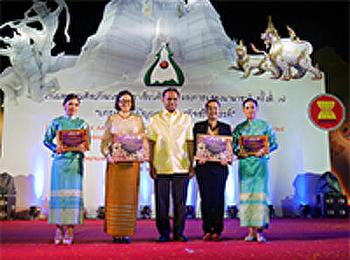 นาฏศิลป์สวนสุนันทา ร่วมงานอาเซียนสัมพันธ์ ณ จ.เพชรบุรี