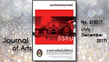 Journal of Arts No.2/2017