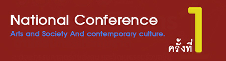 National Conference 1st
