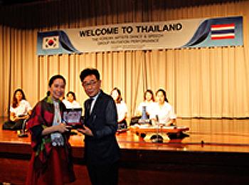 ศิลปกรรม ร่วมกับ วิเทศสัมพันธ์ จัดกิจกรรมแลกเปลี่ยนศิลปะและวัฒนธรรมไทย-เกาหลี