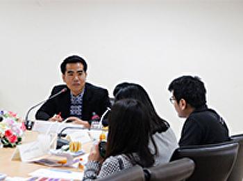 โครงการพัฒนาระบบการบริการวิชาการ ให้กับบุคลากรสายวิชาการบรรจุใหม่