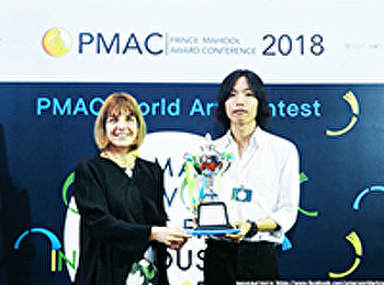 Painting student Won International Contest