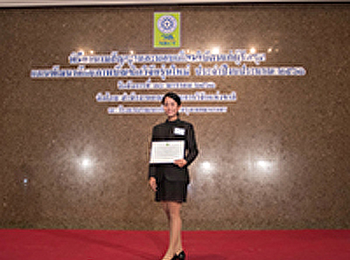Graduate students Performing arts Funded by the National Research Council of Thailand.