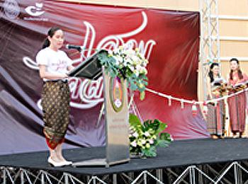 SepSilp Suan Sunandha