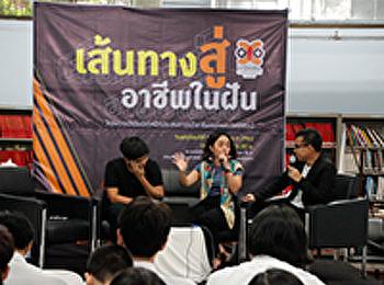 Seminar entitled