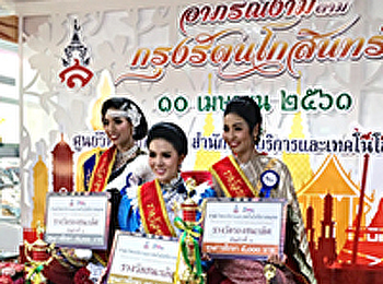 Students of Faculty of Fine and Applied Arts Won the championship The beauty contest in Rattanakosin.