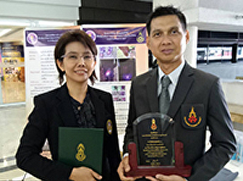 Outstanding Army Researcher of the Year 2560