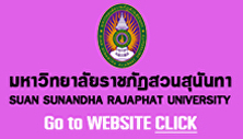 Website Suan Sunandha Rajaphat University