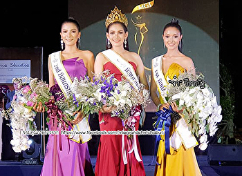 Thai students in the field of Thai dance won the