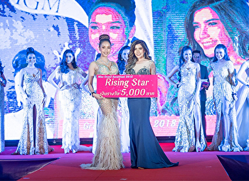 Drama Arts students receive 3 won in Miss Grand Surat Thani 2018