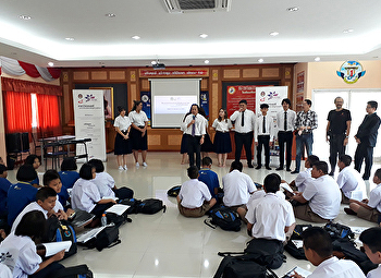 Music for Youth Development At Suttasamut School Samut Songkhram Province