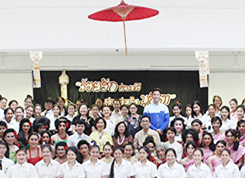 Lanna style party, Retirement Party of Assistant Professor Wattana Niam-Uthai