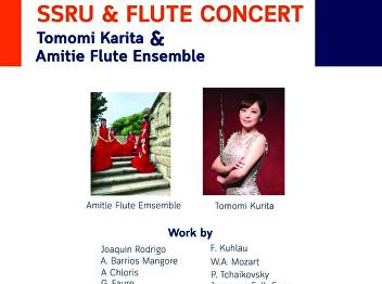 SSRU & Flute Concert