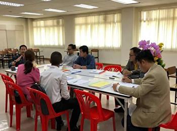 ประชุมสาขาวิชาครั้งที่ 1 ประจำปีการศึกษา 2561