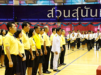 Memorial ceremony in the grace of King Bhumibol of the year 2018