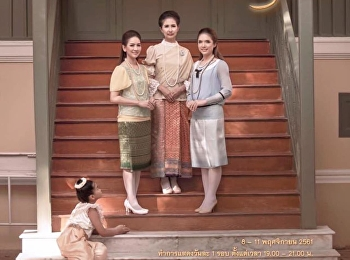 The musical of the Year on the 80th Anniversary of Suan Sunandha
