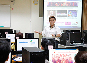 Faculty of Fine and Applied Arts Organize Website Management Training