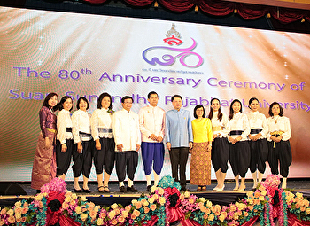 Asst. Dr. Chutima Maneewattana attended the opening ceremony of the 80th anniversary of Suan Sunandha.