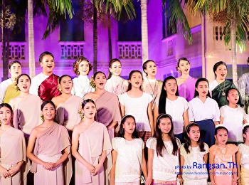 The Musical of 80th Anniversary Celebration of Suan Sunandha