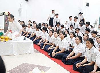 Teacher Ceremony