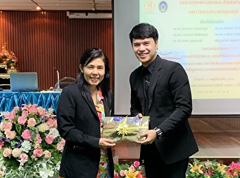 Assistant Professor Wanasak Padungsestakit spoke at Dhonburi Rajabhat University