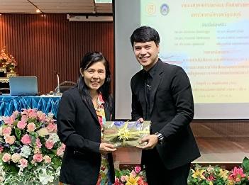 Assistant Professor Wanasak Padungsestakit spoke at Dhonburi Rajabhat University