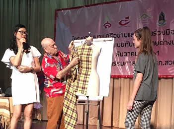 International Costume Design Seminar