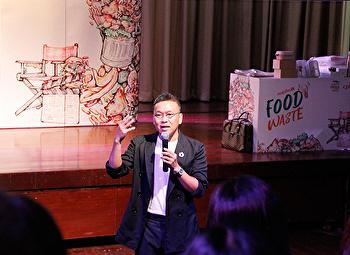 ศิลปกรรมจัดกิจกรรมให้ความรู้เกี่ยวกับ Food Waste สนันสนุนนศ.ส่งผลงานประกวดชิงเงินรางวัล