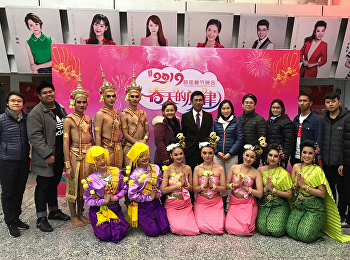 Faculty of Fine and Applied Arts went to show Thai culture in the People's Republic of China.