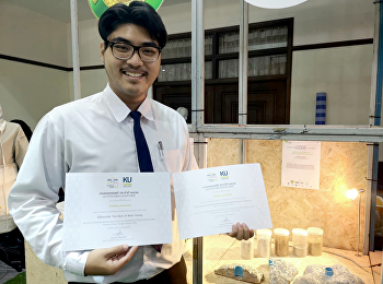 Student won the first prize
