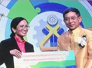 Dr. Farida Virunhaphol received an honorable mention for the 60th anniversary logo design contest