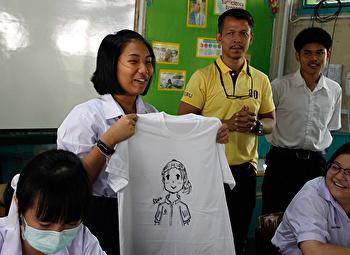 ศิลปกรรมสวนสุนันทา จัดกิจกรรมบริการวิชาการ ณ โรงเรียนราชวินิต (เขตดุสิต)