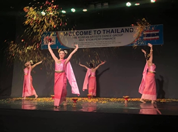 SSRU's Thai dance students participate in exchanges between Thailand and Korea 2019