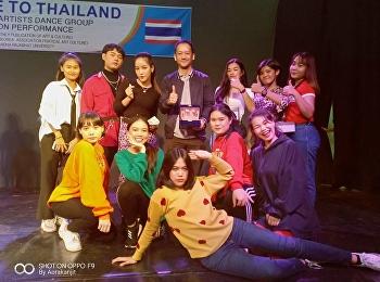 นิเทศศิลป์ โชว์การแสดง ในการแลกเปลี่ยนศิลปวัฒนธรรมไทย-เกาหลี 2562
