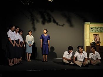 """คณะศิลปกรรมศาสตร์ จัดการแสดงละครเรื่อง """"ภาพรำลึก"""" เพื่อเชิดชูเกียรติ คุณหญิงกรองแก้ว ปทุมานนท์"""