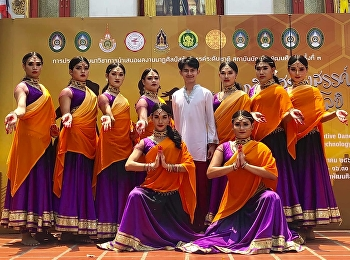 """Hijjara"", the creative dance created by a senior student in the 3rd National Seminar and Creative Dance"