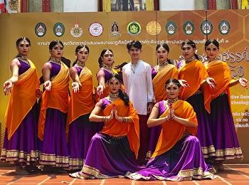 """""""ฮิจรา"""" ผลงานนศ.นาฏศิลป์ไทยสวนสุนันทา ณ งานประชุมสัมมนาวิชาการฯ สถาบันบัณฑิตพัฒนศิลป์ ครั้งที่ 3"""
