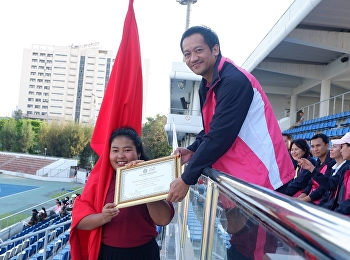 FARSSRU  received 1st runner-up award in the cheering competition.