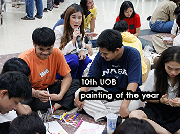 Painting encourages students to submit works of art for the contest. Get new experiences and new friends.