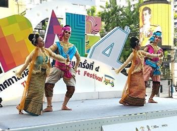 3 Branch of FAR SSRU participated in The 4th Bangkok Art Festival at Siam Square