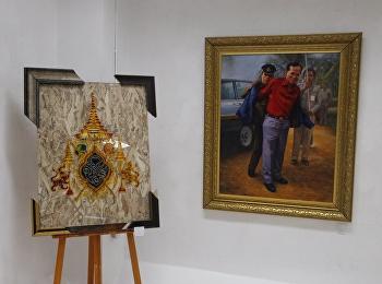 Commemoration Exhibition King Rama IX