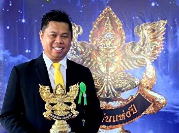 Dr. Rungkiat Siriwongsuwan