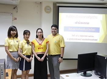 FARSSRU organized training the 3 systems for faculty