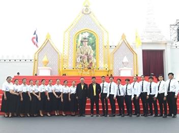 SSRU Chorus participated in the event coronation ceremony