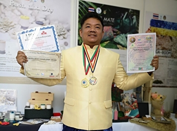 Asst.Prof.Dr.Akapong Inkuer, won gold medal in international stage research