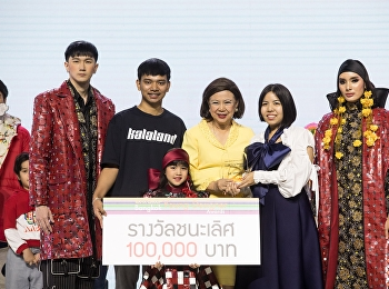 Students in Fashion Design won the Saha Group Bangkok Young Designer Awards 2019