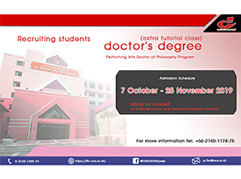 Recruiting students - doctor's degree (extra tutorial class)