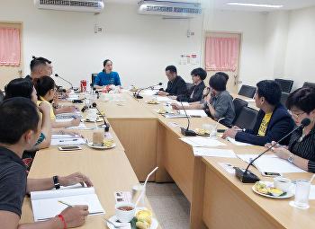ประชุมคณะกรรมการบริหารคณะครั้งที่ 7/2562