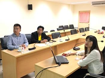 ประชุมวางแผนการจัดทำเว็บไซต์ภาษาจีน คณะศิปกรรมศาสตร์